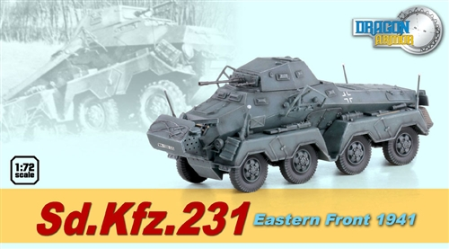 DRA60599 - German SdKfz 231 8-rad on the Eastern Front 1941