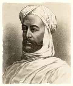 Al Mahdi